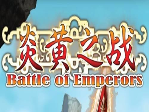 Battle Of Emperors logo